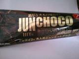 アンデイコ 大人のジュンヒットチョコ 袋80ml