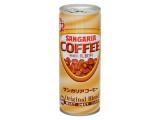 サンガリア サンガリアコーヒー コーヒー乳飲料 缶250g
