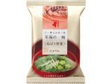 にんべん NIHONBASHI 至福の一椀 ねばり野菜 袋7.6g