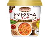 マルコメ ヘルシー食堂 トマトクリームスープ
