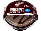 モンテール 小さな洋菓子店 HERSHEY'S チョコアーモンドプリン カップ1個