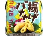 チロル チロルチョコ 揚げバナナ 1個