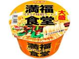 ニュータッチ 満福食堂 スタミナ味噌ラーメン カップ133g