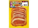 米久 マザーシェフ 豚ロースガーリック醤油焼き 200g