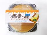ドンレミー キャラメルチーズスフレ 1個