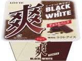 ロッテ 爽 Black&White カップ190ml