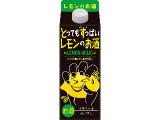 合同酒精 とってもすっぱいレモンのお酒 LEMON HOLIC パック500ml