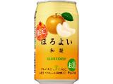 サントリー チューハイ ほろよい 和梨 缶350ml