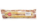 セブン-イレブン あまおう苺ジャムのちぎりパン