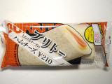 セブン-イレブン ブリトー ハムチーズ 袋120g