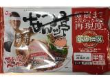 アイランド なんつッ亭 銘店伝説 神奈川泰野 袋316g