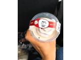セイコーマート 豆乳のスイーツ