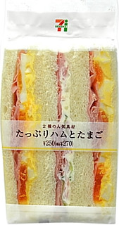 ローソン「フレッシュフルーツサンド」ほか:新発売のコンビニパン