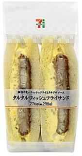 新発売のコンビニパン:セブン「ちぎりパン ショコラ&オランジェ」ほか