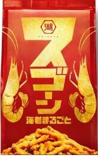 新発売のおやつ:東ハト「ハーベスト 塩バニラ」ほか