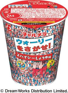 新発売のコンビニ麺:ローソン「ほうじ茶入り和パスタ」ほか