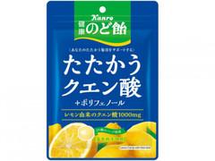 春の新生活に!カンロ「健康のど飴 たたかうクエン酸」発売