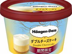 ハーゲンダッツミニカップ「ダブルチーズケーキ」発売! 2種のチーズケーキアイスのハーモニーを楽しんで♪