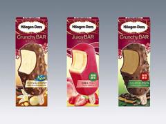 ハーゲンダッツから3種のバータイプが6月に新発売!