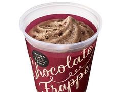 カカオ薫るなめらかな2層構造!ファミマ「チョコレートフラッペ」全国で新発売