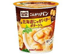 ポッカサッポロ じっくりコトコト こんがりパン 北海道じゃがバターポタージュ カップ32.4g