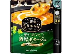 ポッカサッポロ じっくりコトコト ご褒美ダイニング 栗かぼちゃの濃厚ポタージュ 袋150g