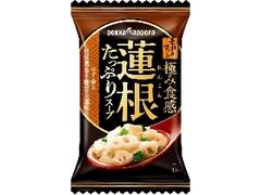 ポッカサッポロ 素材屋すうぷ 極み食感 蓮根たっぷりスープ 袋8.3g