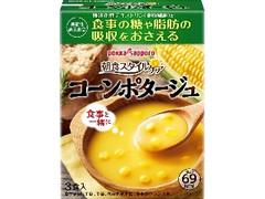 ポッカサッポロ 朝食スタイルケア コーンポタージュ 箱22.3g×3