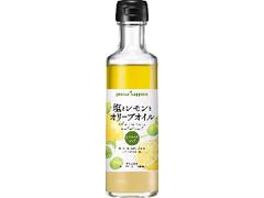 ポッカサッポロ 塩とレモンとオリーブオイル 瓶180ml