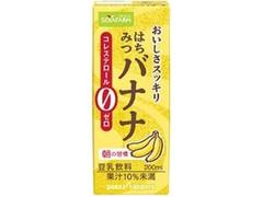 ソヤファーム おいしさスッキリ はちみつバナナ豆乳飲料 パック200ml