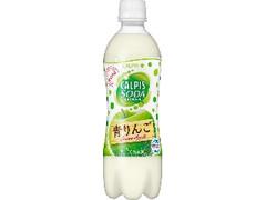 カルピス カルピスソーダ 青りんご ペット500ml