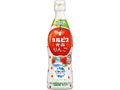 カルピス カルピス 青森りんご ボトル470ml