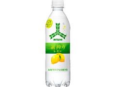 アサヒ 三ツ矢 新搾り レモン ペット500ml