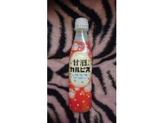 アサヒ 甘酒&カルピス ペット350ml