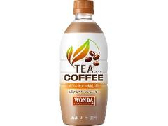 アサヒ ワンダ TEA COFFEE カフェラテ×焙じ茶 ペット525ml