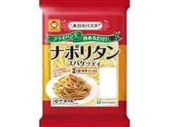 マルちゃん 本日のパスタ ナポリタン スパゲッティ 袋308g