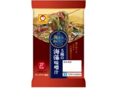 マルちゃん 海からおいしい5種の海藻味噌汁 袋8.1g