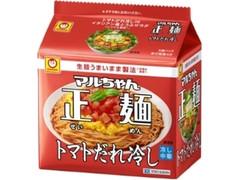 マルちゃん正麺 トマトだれ冷し 袋117g×5