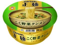 マルちゃん正麺 こく野菜タンメン カップ96g