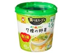 マルちゃん 食べるスープ 7種の野菜 鶏白湯 カップ17g