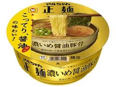 マルちゃん正麺 濃いめ醤油豚骨 カップ119g