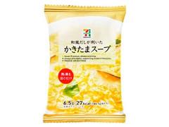 セブンプレミアム かきたまスープ 袋6.5g
