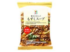 セブンプレミアム もずくスープ 茎わかめ入り 袋4.7g