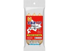 マルちゃん 北海道づくりやさしいソーセージ 袋57g×3