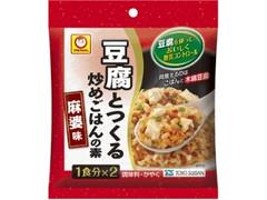 マルちゃん 豆腐とつくる炒めごはんの素 麻婆味 袋24.8g
