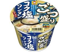 マルちゃん ごつ盛り コク塩ワンタンラーメン カップ117g