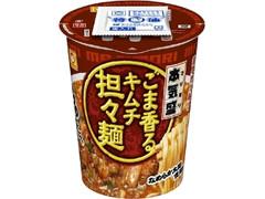 マルちゃん 本気盛 ごま香るキムチ担々麺 カップ111g