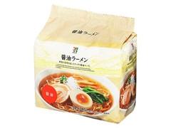 セブンプレミアム 醤油ラーメン 袋86g×5