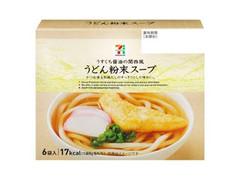 セブンプレミアム うどん粉末スープ 箱8g×6