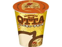 マルちゃん QTTA バーベキューチキン味 カップ84g